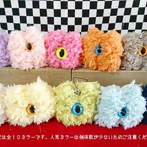 【即納】単眼子猫又 ぬいぐるみストラップ