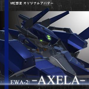 "【VRC向けオリジナルアバター】""EWA-2 AXELA"""