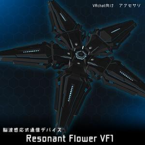 """【髪飾り】""""Resonant Flower VF1"""""""