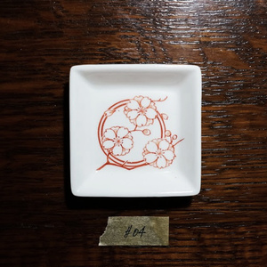 桜花白磁 小皿No.04