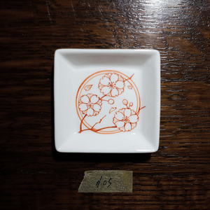 桜花白磁 小皿No.05