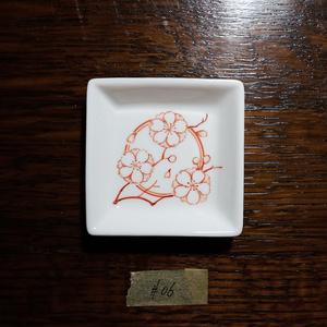 桜花白磁 小皿No.06