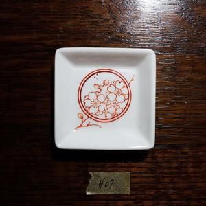 桜花白磁 小皿No.07