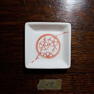 桜花白磁 小皿No.09