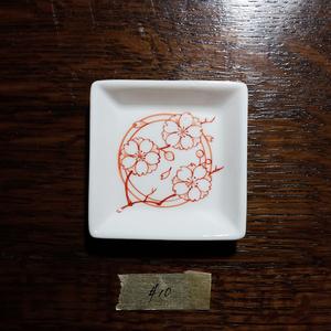 桜花白磁 小皿No.10