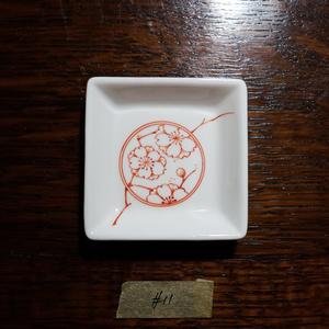 桜花白磁 小皿No.11