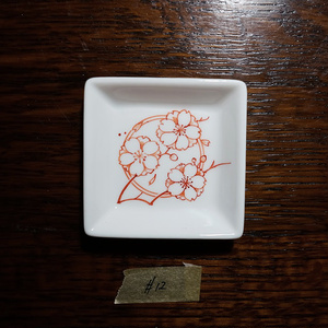 桜花白磁 小皿No.12