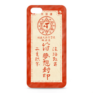 霊夢の御札iPhoneケース