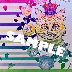【便箋】L-13:CLASSICAL CAT