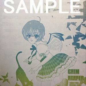 【便箋】L-6:GRIM REAPER(グリムリーパー)
