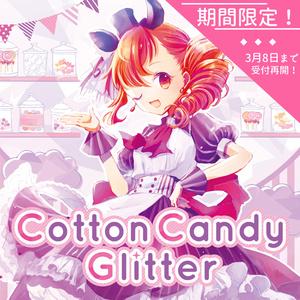 【期間限定】Cotton Candy Glitter新作セット