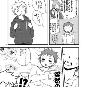 季刊キトキト 冬号