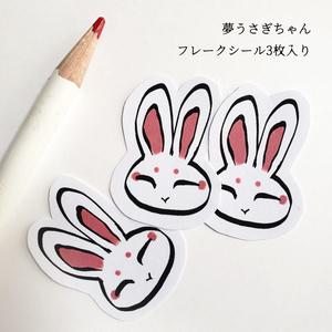 【売り切れ】流夢くん 手描き根付すとらっぷ