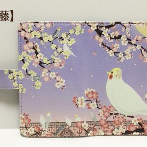 【送料無料/新色】オカメインコAndroid対応手帳型ケース