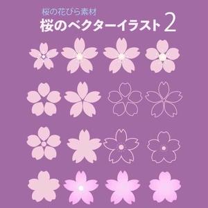 桜の花のベクター素材2