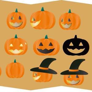 ハロゥインのかぼちゃのベクターイラスト素材