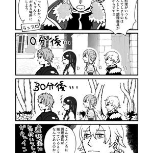 円卓どうでしょう~冬野菜スペシャル~