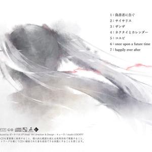 リベリオンズ【DL版】