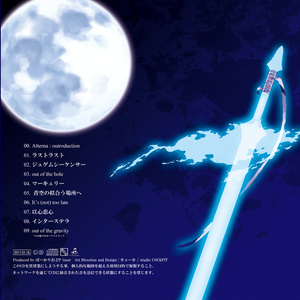 Alternation No.3【DL版】
