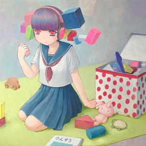 "原画 ""おかたづけ"" Tidy up, painting artwork"