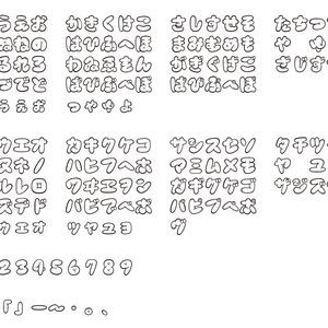 ぱんきじ かな フォント(商用利用版)