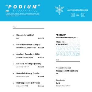 """""""PODIUM"""" EP03 - RETROSPECTIVE"""