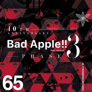 10th Anniversary Bad Apple!! feat.nomico PHASE3