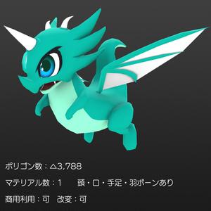 オリジナル3Dモデル『ドラゴン』
