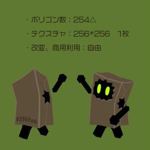 フリー オリジナル3Dアバター『ブクロー』