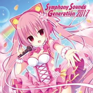 Symphony Sounds Generation 2017 タペストリー付き限定盤
