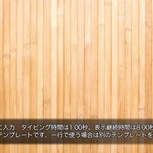 ルミナスダイアリーシリーズ 2016年仕様Motionテキストテンプレート