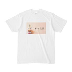 ネギのある生活Tシャツ。
