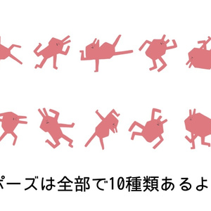 アクロバティックウサギのマスキングテープ。