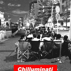 チルミナTee Chairing Phenomenon(チェアリング現象)
