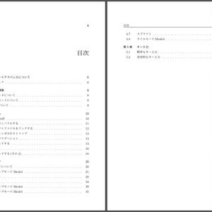 【DL版】Dockerで始めるゲームボーイアドバンス開発入門 vol.1