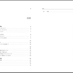 Dockerで始めるゲームボーイアドバンス開発入門 vol.2