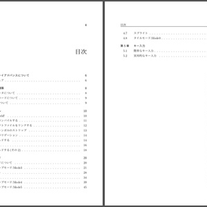 Dockerで始めるゲームボーイアドバンス開発入門 vol.1