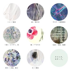 【画集】 - ドロウ -