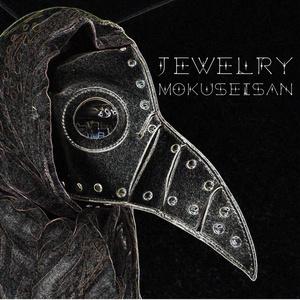Jewelry-tori ver