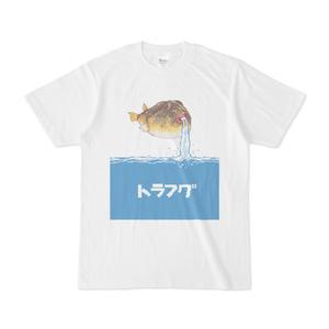 トラフグ ドット絵Tシャツ