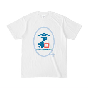 令和 ドット絵Tシャツ