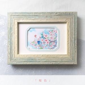 額装ATC「桜色」