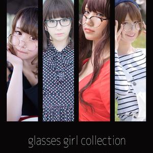 メガネ美少女写真集 glasses girl collection
