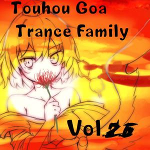 Touhou Goa Trance Family Vol2.5