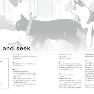 【DX3】オーヴァードたちの騒がしい日々【シナリオ集】