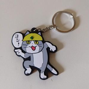 ジェネリック現場猫(後発・逆輸入)