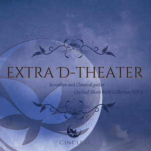Extra D-Theater