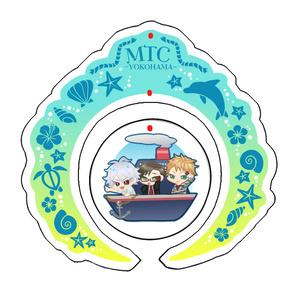 【3/17クレリリ】MTCぷかぷか海の旅アクキー