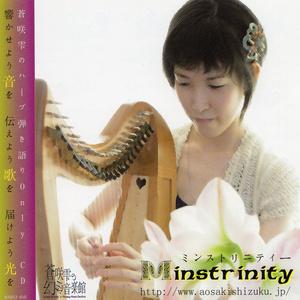 ☆Minstrinity