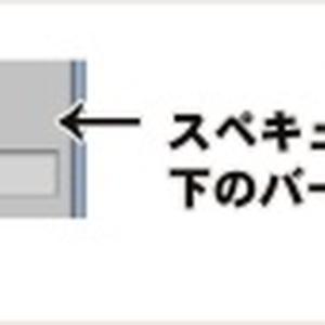 [光源対応] KKshader-Lit-simple [VRChat対応]